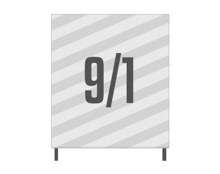 Großflächenplakate im 9/1 Hochformat für die Wahlwerbung